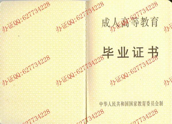 1991年-1998年(内页1)