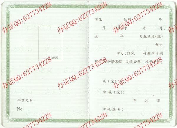 1999年-2001年(内页2)