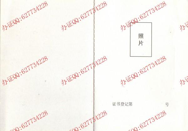 内蒙古自治区高等教育自学考试毕业证书样本(内页1)